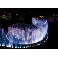 Buy cheap Large Outdoor Musical Fountain Modern Art , 3d  Water Fountain With Lights from wholesalers