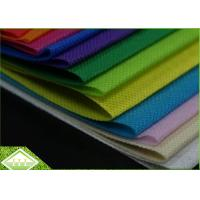Buy cheap Non Woven Spunbond Polypropylene Fabric For Shopping Bags / Agricultural Covers from wholesalers