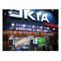 Buy cheap PH10 Single White LED Moving Message Display Sign with DIP546 from wholesalers