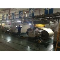 Buy cheap Professional Corrugated Paper Making Machine , Cardboard Manufacturing Unit from wholesalers