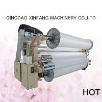 Buy cheap Double deam dobby shedding water-jet loom in surat from wholesalers
