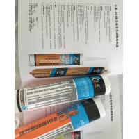 Buy cheap Anti - Mildew Transparency Neutral Silicone Sealant Glass Heat Proof from wholesalers