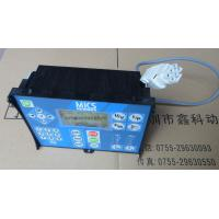 Wholesale Sdmo generator set parts,parts for SDMO, controller for sdmo generator set,MICS TELYS,48289003 from china suppliers
