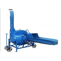 Buy cheap Professional Livestock Farming Equipment Easy Operate Animal Feed Cutting Machine from wholesalers
