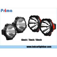 Buy cheap 12V / 24V Car Hid Lights Spot Flood Beam 4 Inch 7 Inch 9 Inch IP65 Waterproof from wholesalers