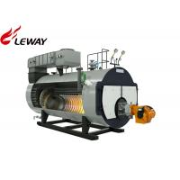 Buy cheap Diesel / Crude Oil Boiler Furnace , Oil Fired Combi Boiler With New Heat Insulating Material from wholesalers