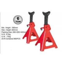 Buy cheap 6t Jack Stand (SIN2003-2) from wholesalers