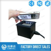 Buy cheap LV4500 Fixed Mount 1D 2D Barcode Scanner for Payment Kiosk, LCD Screen Readable from wholesalers