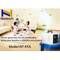 Buy cheap White Commercial Ozone Generator Air Ozone Purification , Ozone Apparatus With Timer from wholesalers