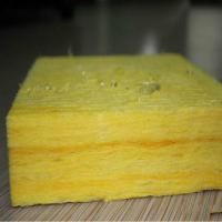 Buy cheap 50mm thickness glass wool board for wall insulation from wholesalers