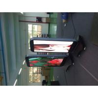 Buy cheap P2.5 Indoor Special Poster Led Display Cinema Poster Light Box High Fresh Frequency from wholesalers