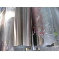 Buy cheap Welded Stainless Steel Seamless Pipe,Austenitic polished 304 stainless steel tubing from wholesalers