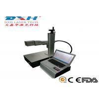 Buy cheap Portable Fiber Laser Marking Machine product