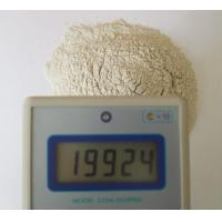 Buy cheap Nanometer Negative Ion Powder/anion powder air purifier/anion powder manufacturer of China from wholesalers