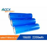 miner lamp battery rechargeable 18650 2200mAh 3.7V cell battery UN38.3, MSDS