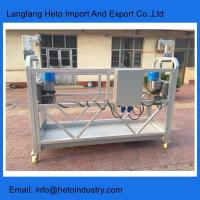 Buy cheap Electric hoist cradle 6 meters temporary suspended platform for building maintenance from wholesalers