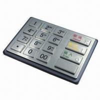 Buy cheap PCI EPP-PCI 1.x/2.x/3.x Metal Keyboard with 2 to 4N Key Activation Force from wholesalers