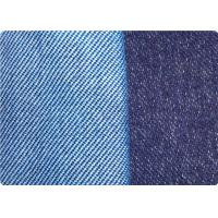 Buy cheap 100% Cotton Denim Dress / Lining / Shoes Fabric Modern Upholstery Fabric from wholesalers