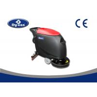 Buy cheap 18 / 20 Inch Walk Behind Floor Auto Scrubber With Brushless Vacuun Motor from wholesalers