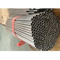 Buy cheap Pressure Resisting Capillary Coiled Tubing , Polished Stainless Steel Tubing from wholesalers