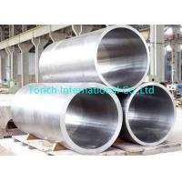 Buy cheap Aluminum Extruded Seamless Steel Tube ASTM B241 6061-T6/6063-T6/6063 from wholesalers