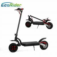 Buy cheap 2 Wheel Electric Foldable Electric Scooter 2000w Brushless Motor With Double Battery from wholesalers