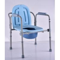 Buy cheap Folding Design Potty Chair Commodes Gray Color Material Copper Pipe Frame from wholesalers