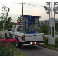 Wholesale Truck-Mounted Mobile Aerial Work Platform 10m Lifting Height from china suppliers