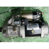 Buy cheap DOOSAN parts and DAEWOO parts Water pump, Impeller of seawater pump for doosan,60.06804-0010,60068040010 from wholesalers