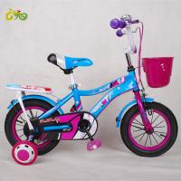 Buy cheap 12 inch girls fixed gear bike children bicycle with fashionable design from wholesalers