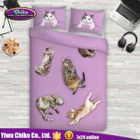Buy cheap 3D High Digital Cat Printed Bedding Sets from wholesalers