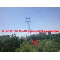 Buy cheap MEGATRO 110KV 1A4 ZM1 single circuit light suspension tower from wholesalers