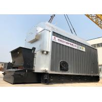 Buy cheap Industrial 4 Ton Wood Coal Fired Steam Boiler Automatic Coal Feeding from wholesalers