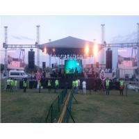 Buy cheap High Refresh Rate Outdoor Rental LED Display Screen P5.95 With 500*500mm Cabinet product