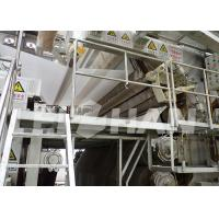 Buy cheap New Toilet Paper Production Line 150KW Pulp Molding Machine Processing Type from wholesalers