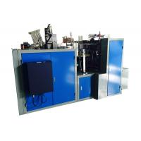 Buy cheap Automatic Disposable Paper Cup Making Machine , Ultrasonic Single And Double Pe Paper Cup Machine 4KW from wholesalers