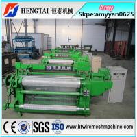 Buy cheap Full Automatic Welded Wire Mesh Machine In Rolls CE&ISO9001 Factory from wholesalers