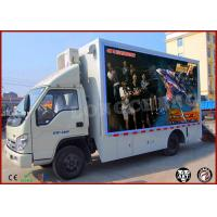 Buy cheap Amazing 7D Mobile Cinema Truck 5.1 Channel Audio With Shooting Game from wholesalers