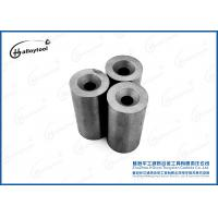 Buy cheap Type BC and BF internal hexagonal Tungsten carbide cold heading dies blank from wholesalers