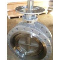 Buy cheap Butterfly Valve--Metal Seated Butterfly Valve from wholesalers