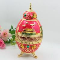 Buy cheap Shinny Gifts Home Decor Metal Craft Gifts Antique Metal Toothpick Holder from wholesalers