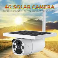 Buy cheap HD 1080P Security 4G Solar Camera, battery and Solar Panel All in One CCTV Outdoor Wireless SIM Card IP Camera from wholesalers