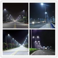 AIA LED LIGHTING INTERNATIONAL LTD