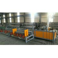 Buy cheap 4m Full Automatic Double Wire feeding Chain Link Fence making Machine from wholesalers