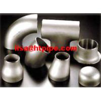 Wholesale ASTM B366 UNS N06600/WPNCI/CRNCI nickel alloy fittings from china suppliers