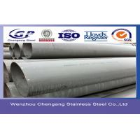 Buy cheap Industrial AISI Seamless Cold Drawn Steel Pipe / Tube 202 , 8 Inch Schedule 160 from wholesalers