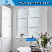 Buy cheap H5806 3D embossed privacy static cling window film from wholesalers