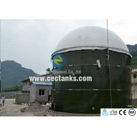 Buy cheap Vitreous Enamel Steel Biogas Storage Tank 30000 Gallon Water Storage Tank Durable Low Cost from wholesalers