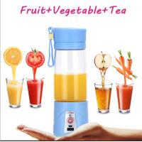 Buy cheap shenzhen supply patent self stirring coffee cup best juicer blender cup from wholesalers