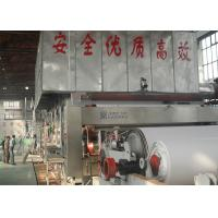 Buy cheap High Grade Copy Paper Making Machine Environmental Friendly Produce Paper Sheet from wholesalers